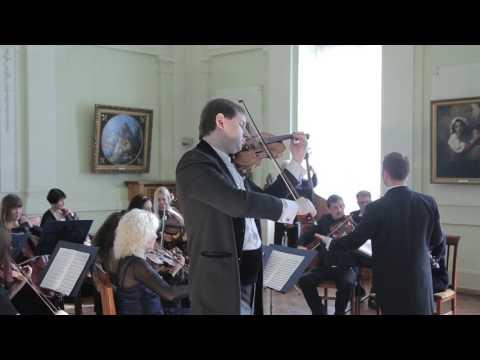 Крейслер, Фриц - Концерт до мажор в стиле Вивальди