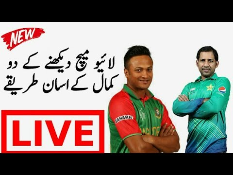 Pakistan Vs Bangladesh live match | Asia Cup 2018