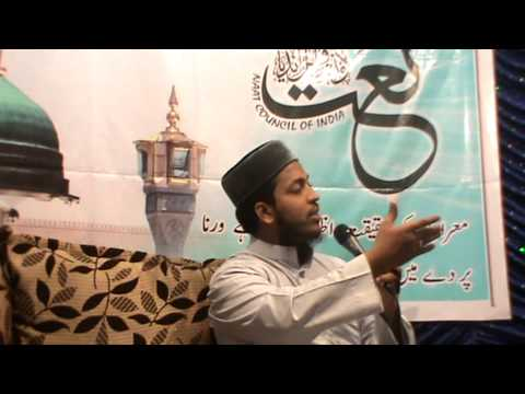 Dare Nabi Par Para Rahunga By Syed Imran Mustafa Attari video