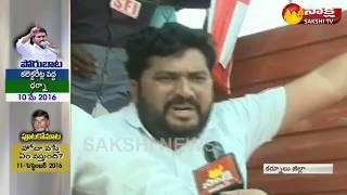కర్నూలులో వామపక్షనేతల అరెస్టు.. || ఏపీలో జాతీయ రహదారుల దిగ్బంధం..! - Watch Exclusive