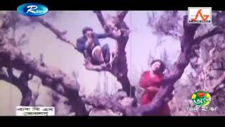 Bristi Re Bristi Aina Jhore - Film Shopner Prithib