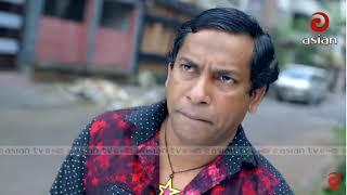 Asitese Tara Khan Natok Funny Scene 2017 #2