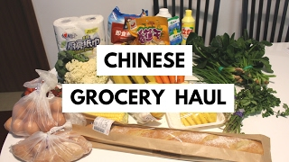 Chinese Grocery Haul   Young Couple Living in China
