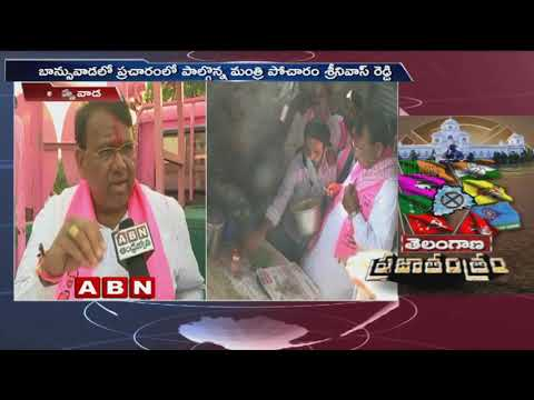 Minister Pocharam Srinivas Reddy Polls Campaign in Banswada | Telangana Polls