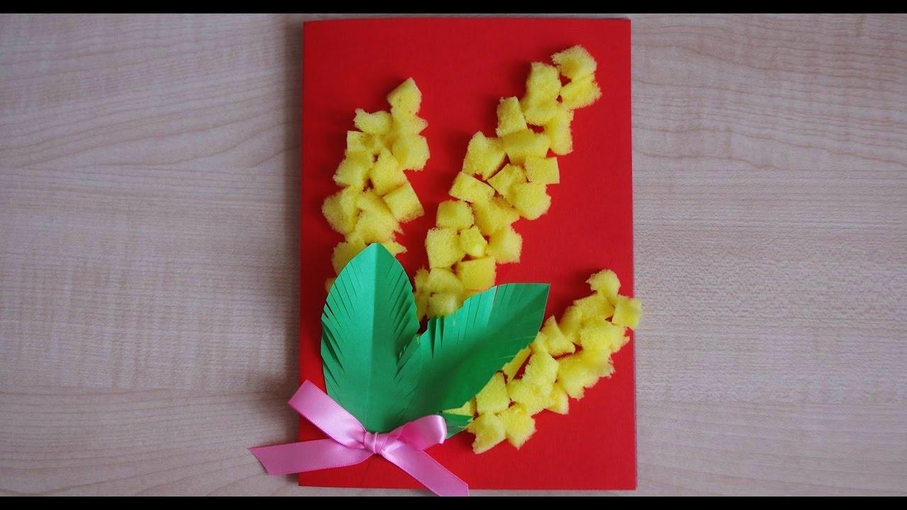 Как сделать подарок маме своими руками открытка