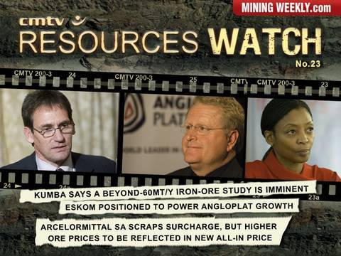 Resources Watch 23