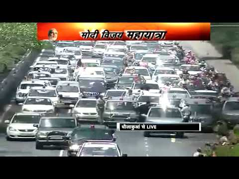Narendra Modi's victory march in Delhi
