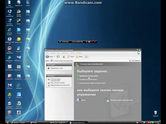 Как взломать пароль компьютера windows 7 Как взломать пароль от пк.