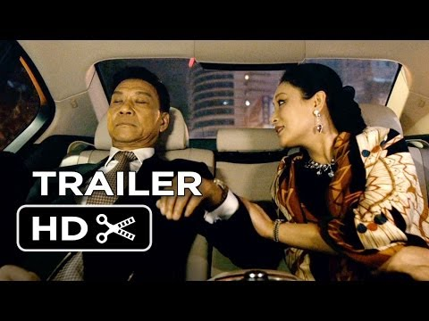 Caught In The Web Official Trailer 1 (2013) - Chinese Thriller HD
