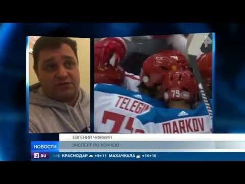 Российские хоккеисты не станут выступать на ОИ под нейтральным флагом