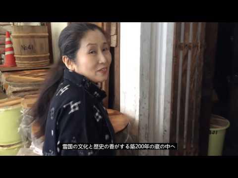 【山家漬動画】DaisyoProducts~庄やグループ産地直送 山家漬~  – Längd: 5:55.