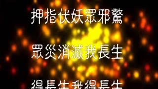 七星咒教誦 讓七星燈改運效用好上加好
