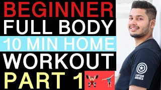 Best 10 min Beginner workout ( male / female ) Part 1 | full body home exercises | no equipments