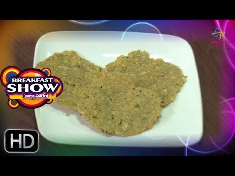 Gobi Puvvu Poori | Breakfast Show | 5th  November 2018 | ETV Abhiruchi