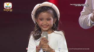 ??? ?????????? - ???????? (Live Show Semi Final | The Voice Kids Cambodia Season 2)
