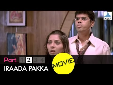 Iraada Pakka Movie - Part 2 video