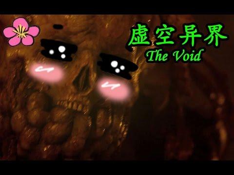 【電影·拯救世界】克蘇魯神話恐怖電影《虛空異界》觸手控福利