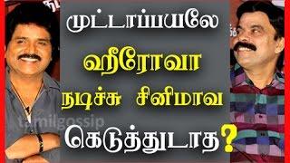 Radharavi's Advice to PowerStar Srinivasan!