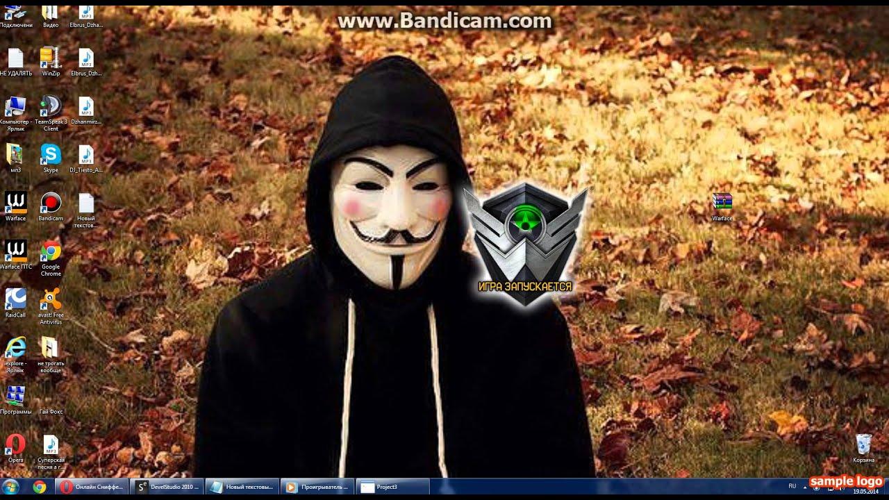 Фото чувака в маске 3 фотография
