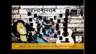 Valobashar Chowa By Singer Aksh 02