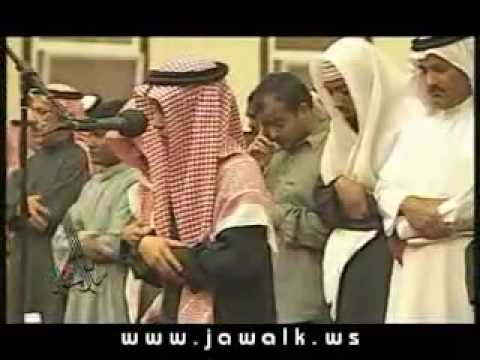 Beautiful Qirat subhan Allah - You Will Have Tears In Your Eyes video