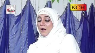 KAMLI WALE MUHAMMAD - ASIYA MURAD SARWARI - OFFICIAL HD VIDEO