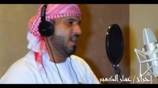سيد الحلوين  الفنان محمد أحمد