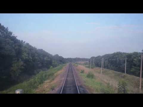 Train. Landing.