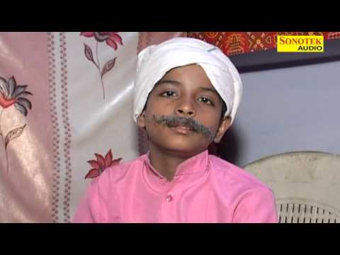 Shanti Bani Kranti 3 P4 Childern Comedy Story video