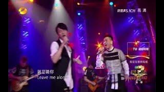 胡彦斌&陶喆-黑色柳丁【我是歌手】