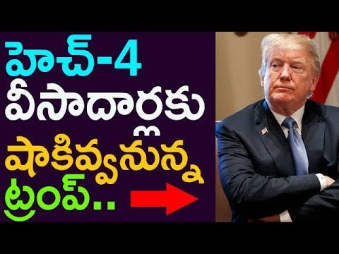 Trump Playing Games With NRI's || Taja 30