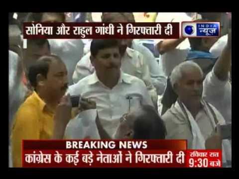Sonia Gandhi, Rahul Gandhi, Manmohan Singh Court Arrest During 'Save Democracy' March