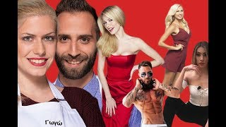 Κουλές Στιγμές της Ελληνικής TV 2018