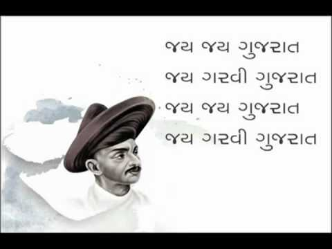 essay on kavi narmad in gujarati Are you looking for essay on kavi narmad in gujarati get details of essay on kavi narmad in gujaratiwe collected most searched pages list related with essay on.