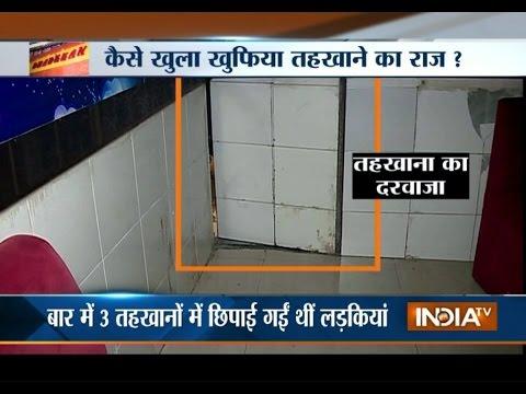 India Tv News : Big Sex Racket Busted In Bear Bar In Mumbai