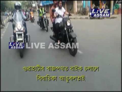 Bike Rider- MLA Angurlata Deka
