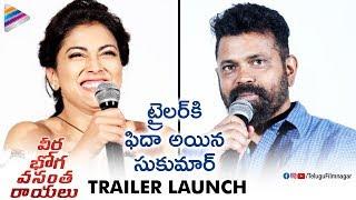 Veera Bhoga Vasantha Rayalu Trailer Launch | Sukumar | Shriya Saran | Sree Vishnu | Nara Rohit