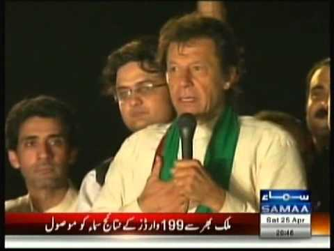 Imran Khan Zani will not pay TAX and Electric & Gas Bills Ha Ha Ha