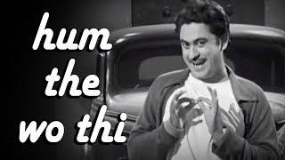 Hum The Woh Thi | Chalti Ka Naam Gaadi Songs | Kishore Kumar | Anoop Kumar | Filmigaane