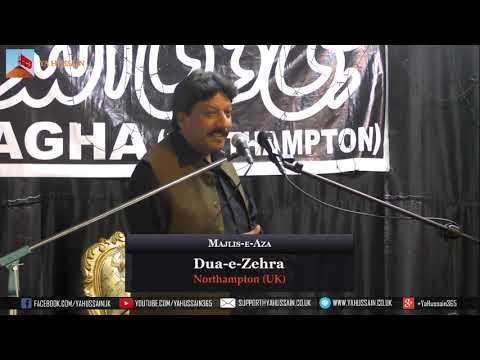 Shahadat Imam Sadiq (A.S.) | Zakir Imdad Hussain Abuzari | 20 June 19 | Dua-e-Zehra | Northampton UK