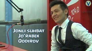 Jonli suhbat - Jo'rabek Qodirov 2016 | Жонли сухбат - Журабек Кодиров (04.11.2016)