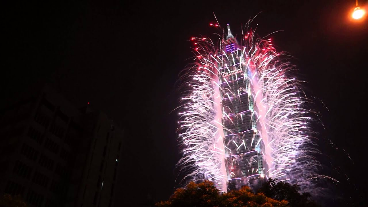 2016 Taipei 101 New Year Fireworks 2016年台北101跨年煙火 Taiwan New Years Eve NYE 1080p