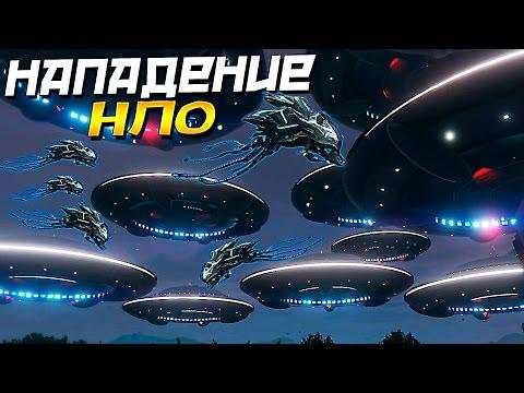 Нападение НЛО !!! МИФЫ и ПАСХАЛКИ в GTA V ONLINE #163 | [PLAYSTATION 4]