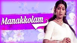 Manakkolam Full Video Song | Chinna Chinna Veedu Katti Tamil Movie Songs | Vani Jayaram Hits