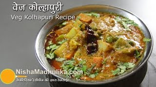 Vegetable Kolhapuri Recipe - Veg Kolhapuri Recipe