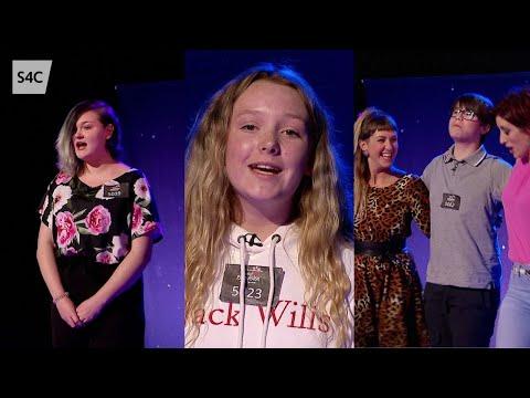 Amber, Seren ac Aaron | Chwilio am Seren 2019 | Junior Eurovision 2019 | Cymru | Wales