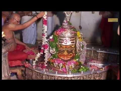 Mahakaleshwar Ujjain Video Shree Ujjain Mahakaleshwar