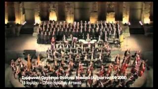 The Bolshoi Symphonic Orchestra
