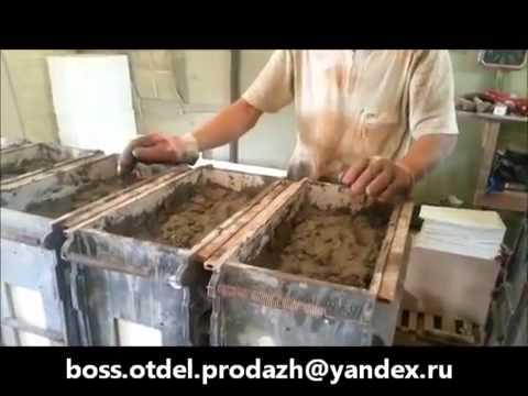 Изготовления теплоблоков своими руками
