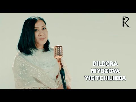 Дилдора ниязова видео скачать